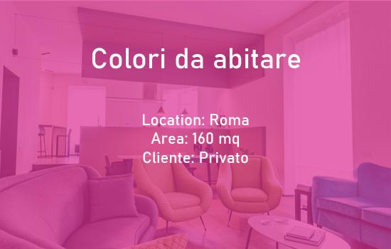 studio-architettura-interior-design-roma2-
